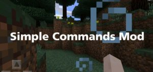 Мод Simple Commands 0.15.6