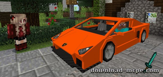 Мод Sports Car: Lamborghini 1.0/0.17.0