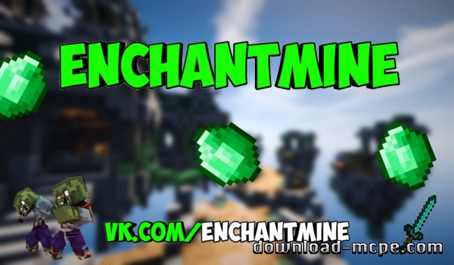 Сервер EnchantMine для Minecraft PE 1.0.0/1.0.4