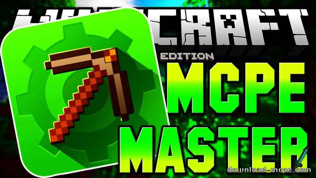 скачать MCPE Master для Minecraft PE 0.13.0