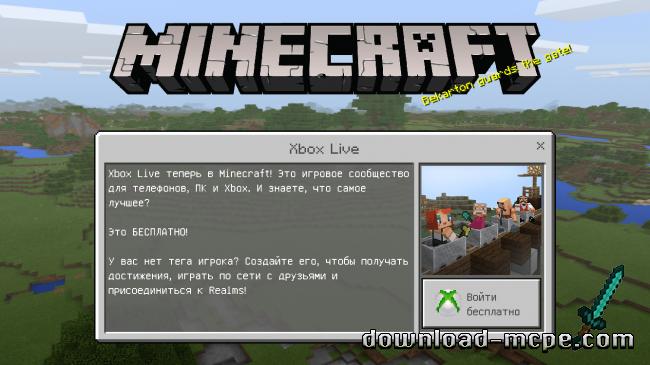 Где и как скачать Minecraft 1.3.2 - YouTube
